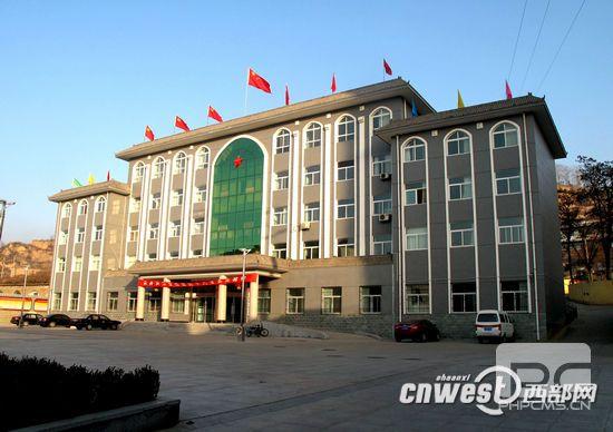 陕西延川以红军纪念馆名义建镇政府办公楼(图)