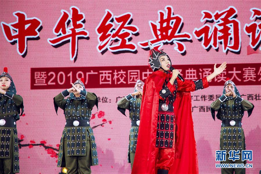 """(青春的梦想 青春的奋斗·在中国生活的外国青年眼中的中国未来·图文互动)(3)""""我在中国追寻梦想""""——东盟留学生青春闪耀的故事"""