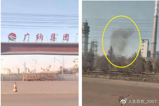 海勃湾区广纳煤焦化有限公司