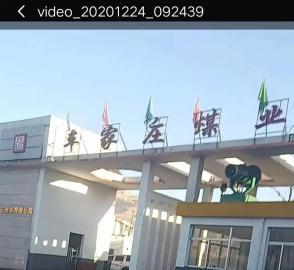 """吕梁兴县:车家庄煤业肆意污染环境职能部门故意""""疏忽"""""""